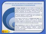 strat gie 2012 2014 en mati re de propri t industrielle pour entreprises et entrepreneurs