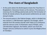 the rivers of bangladesh2