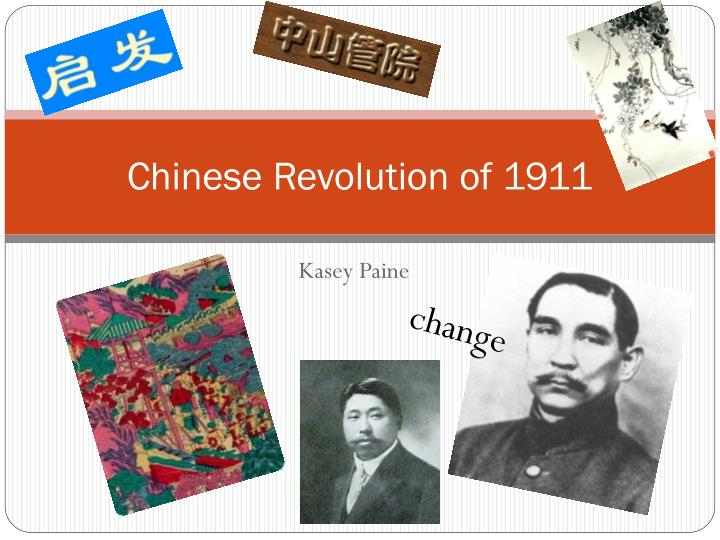 chinese revolution of 1911 n.