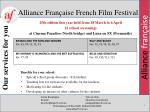 alliance fran aise french film festival