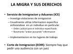 la migra y sus derechos