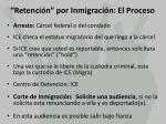 retenci n por inmigraci n el proceso
