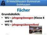 grimmelshausen gymnasium gelnhausen2