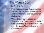 the warren court p 714 717