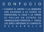 confucio6