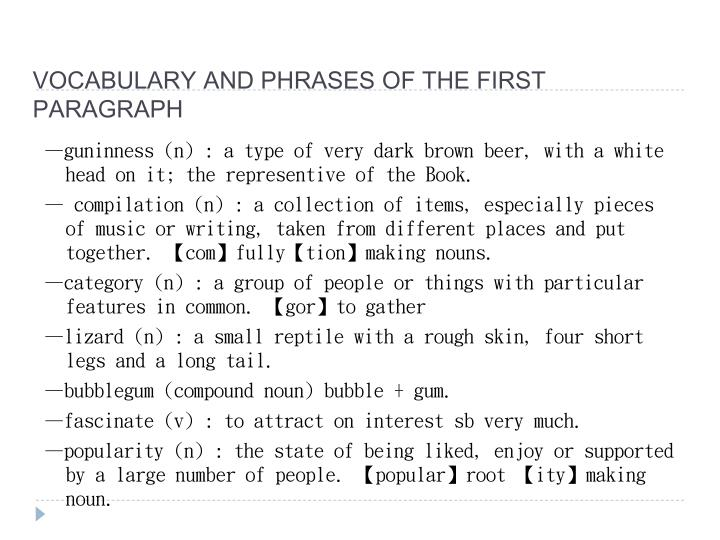 Vocabulary and phrases of the first paragraph