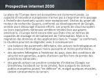 prospective internet 20306