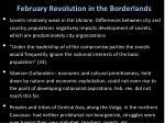 february revolution in the borderlands