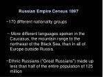 russian empire census 1897