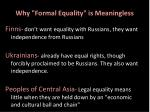 why formal equality is meaningless