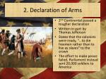 2 declaration of arms