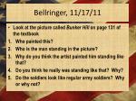 bellringer 11 17 11