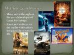mythology in movies