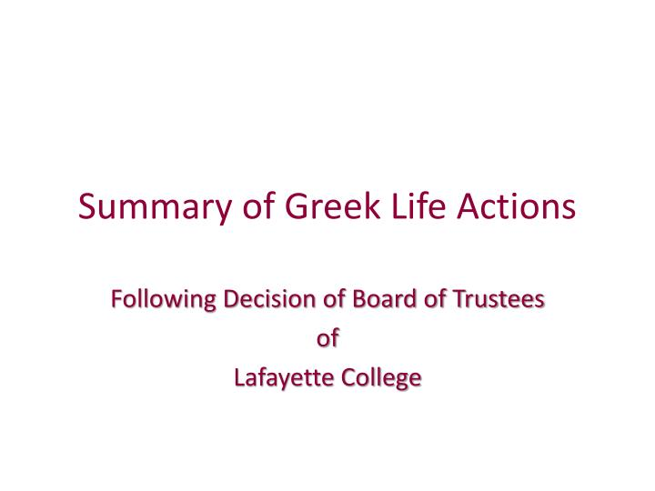 summary of greek life actions n.