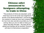 chinese edict announced to foreigners attempting to trade in china