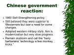 chinese government reaction4