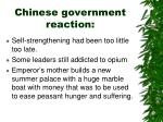chinese government reaction5