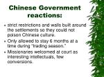 chinese government reactions