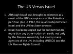 the un versus israel