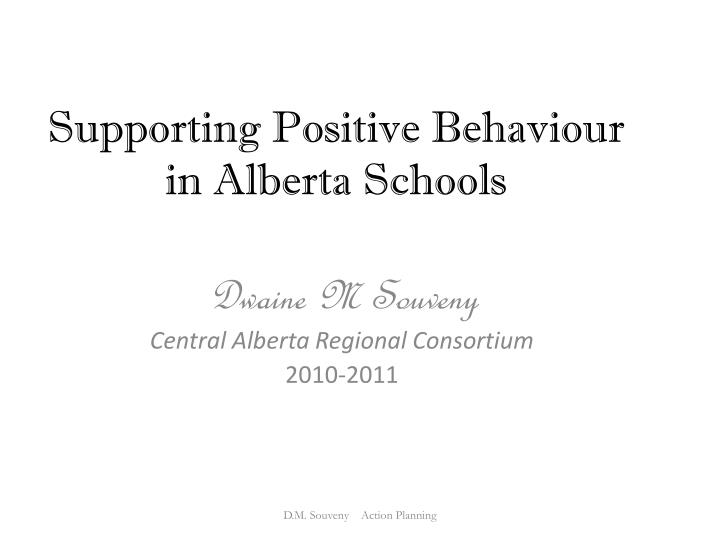 supporting positive behaviour in alberta schools n.