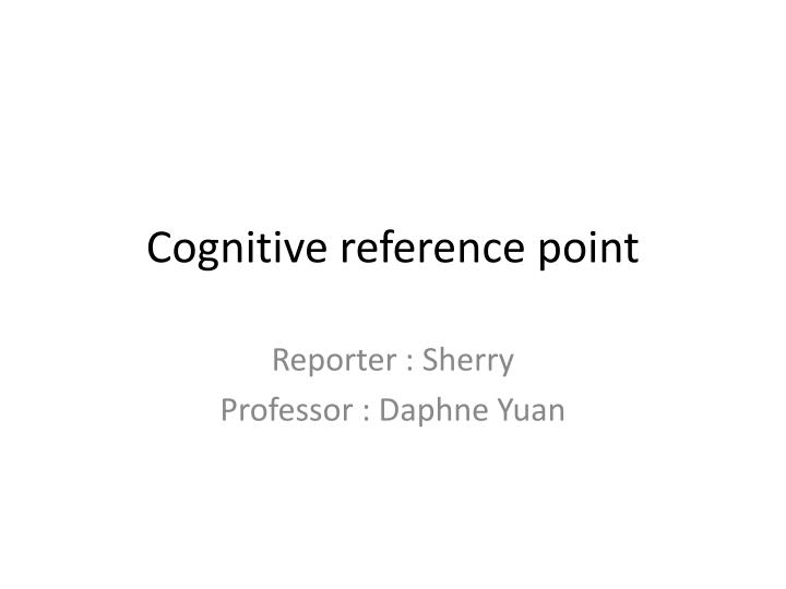 cognitive reference point n.