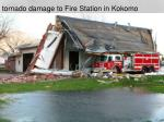 tornado damage to fire station in kokomo