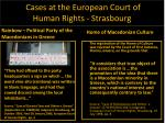 cases at the european court of human rights strasbourg