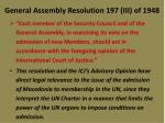 general assembly resolution 197 iii of 1948