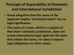 principle of separability of domestic and international jurisdiction