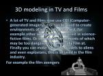 3d modeling in tv and films
