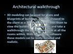 architectural walkthrough