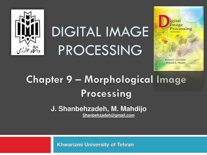 digital image processing n.