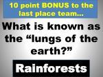 10 point bonus to the last place team