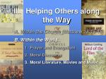 iii helping others along the way3