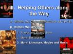 iii helping others along the way4