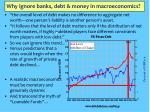 why ignore banks debt money in macroeconomics