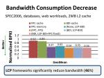 bandwidth consumption decrease
