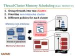 thread cluster memory scheduling kim micro 10
