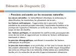 el ments de diagnostic 2