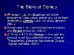 the story of demas
