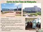 centro da eco town de kitakyushu