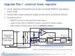 upgrade plan i external linear regulator