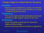 design goals for client server systems