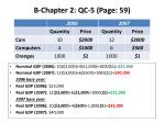 b chapter 2 q c 5 page 591