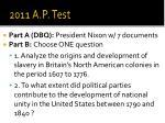 2011 a p test