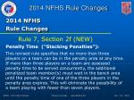 2014 nfhs rule changes10
