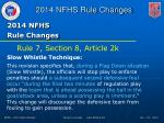 2014 nfhs rule changes11