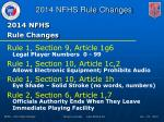 2014 nfhs rule changes12