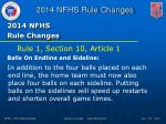 2014 nfhs rule changes2