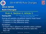 2014 nfhs rule changes3